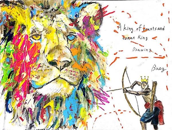 百獣の王と人間の王様2