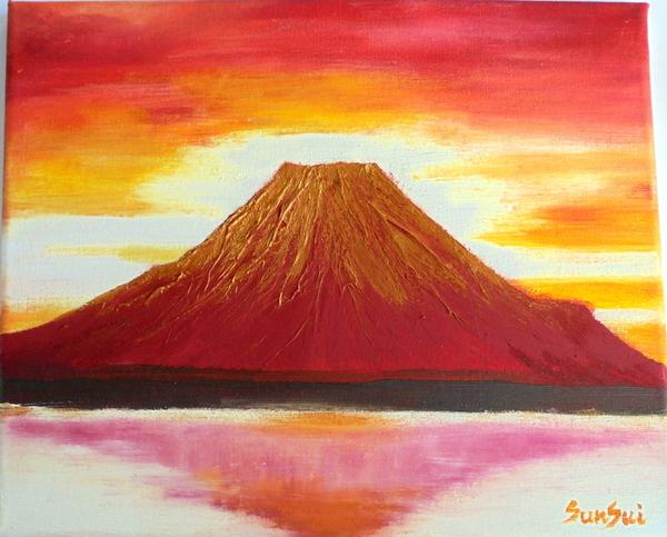 逆さ赤富士 金冠