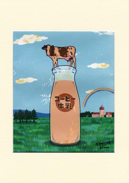 コーヒー牛乳の作り方(3/1000)