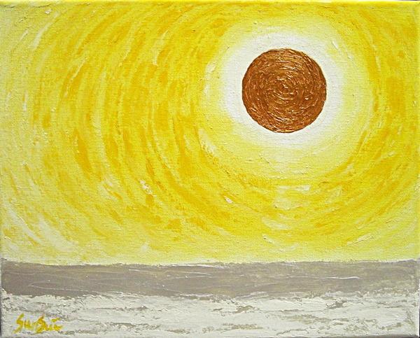 輝き―陽と波―
