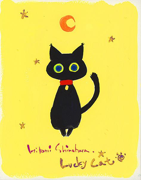 大きいおめめの黒猫さん