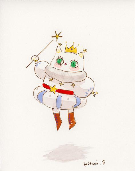 猫王子は魔法使い☆