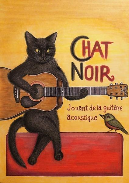 黒猫ギター