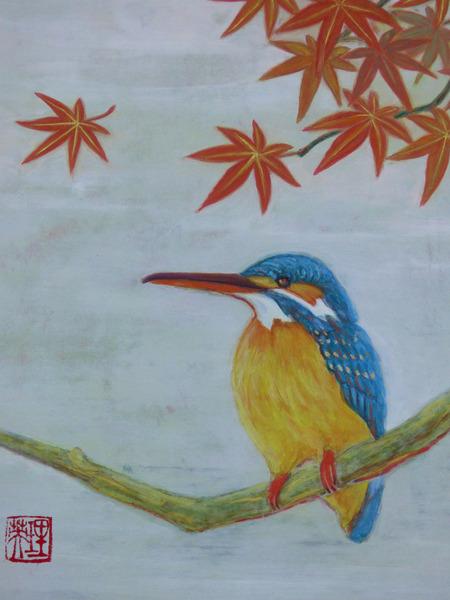 カワセミ - 紅葉