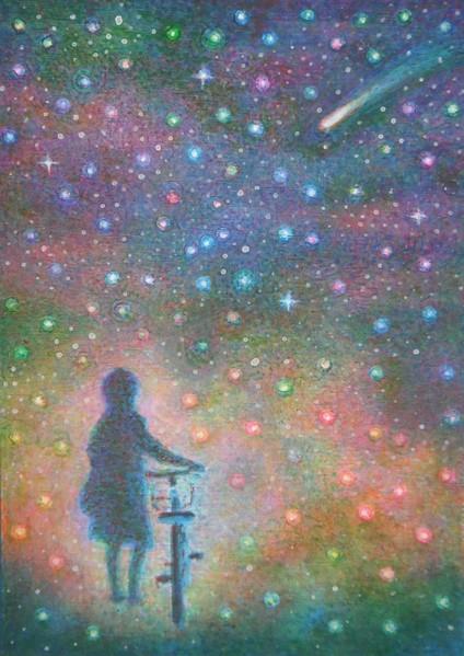 星空の帰り道
