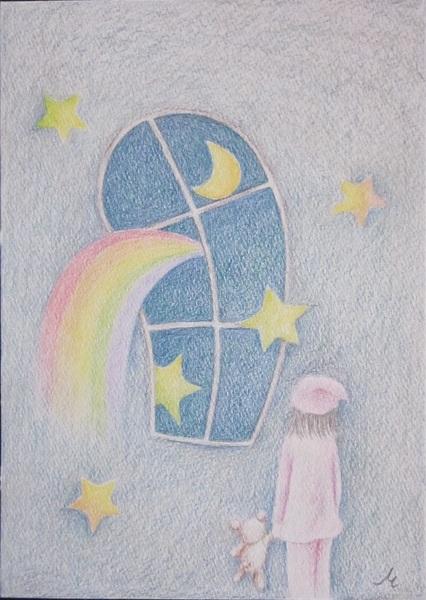 星と虹がやってきた