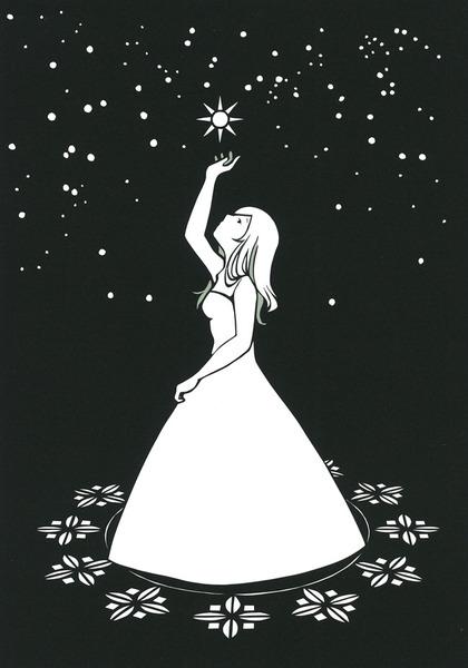 六等星の夜
