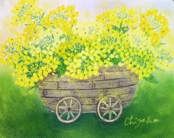 花車の菜の花