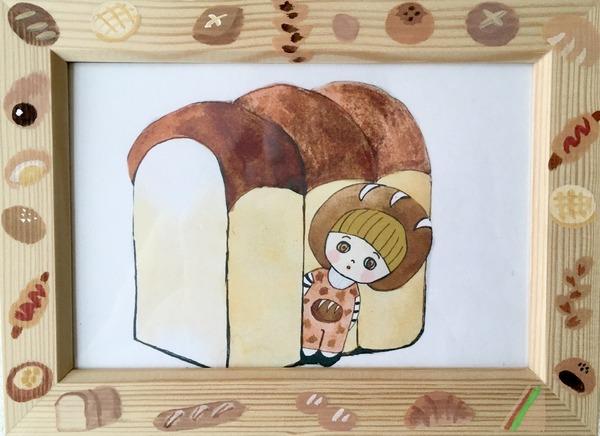 パンの妖精