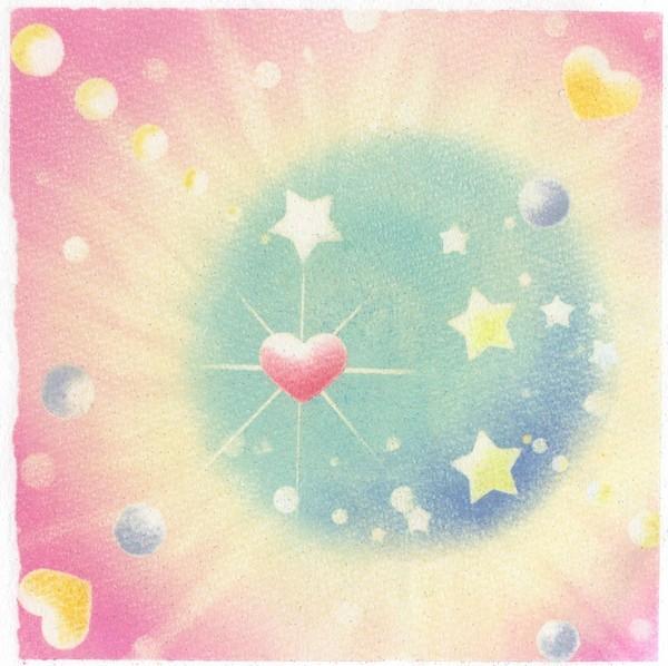 ♡愛の惑星♡ 1/20