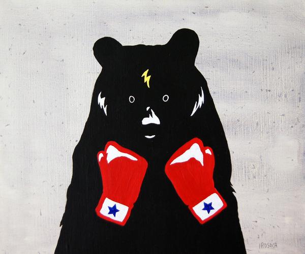 熊のボクサーレッドグローブ 02