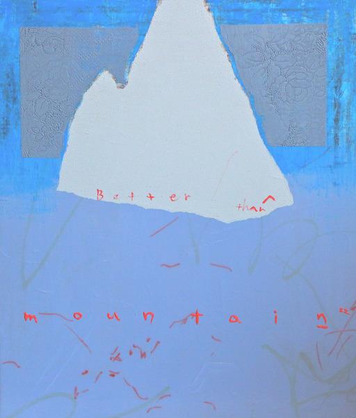 mountain22