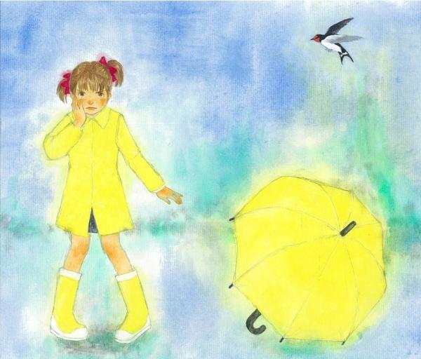憂鬱な雨の日に