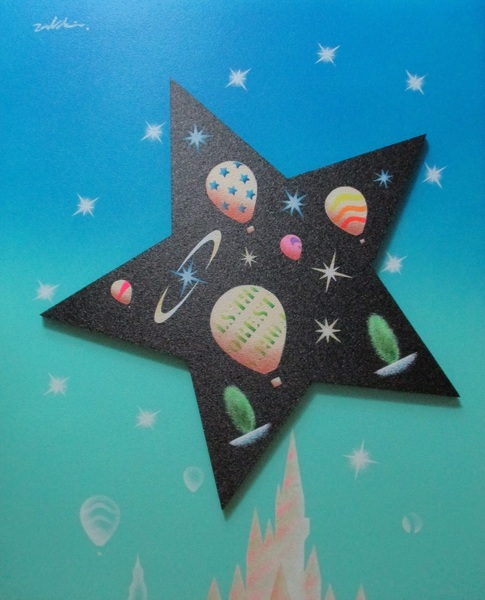 STAR-NO,1