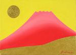 「2009ラッキーカラー赤富士」