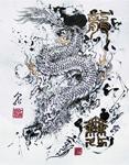 「龍舞(2005/4)」